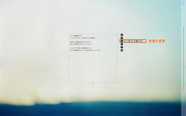 Mac app productivity ommwriter2