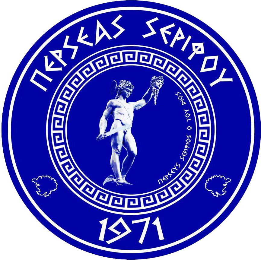 ΠΕΡΣΕΑΣ ΣΕΡΙΦΟΥ