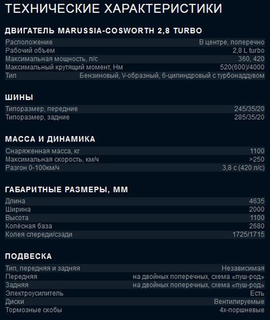 2012-03-10_194141