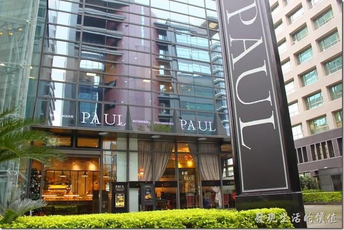 PAUL台北內湖店的外觀。