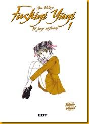 fushigi 1
