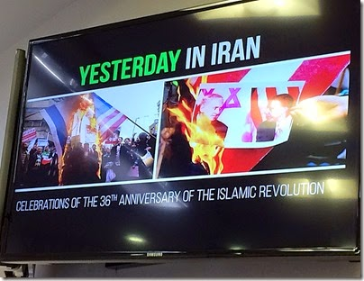 Iranian Celebrations Islamic Revolution