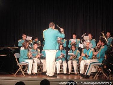 Συναυλία της Φιλαρμονικής Λειβαθούς στα Κουρκουμελάτα (20-7-2012)
