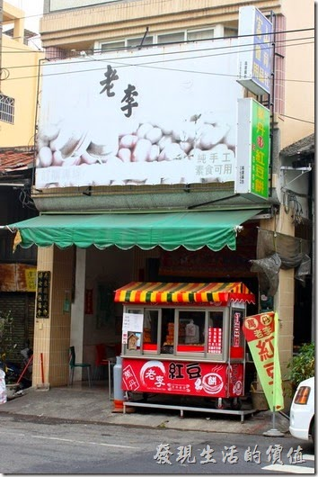 『萬丹老李紅豆餅』的外觀。