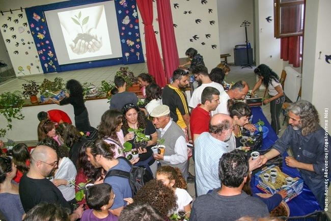 Πετυχημένη η εκδήλωση για τους σπόρους στο 5ο Δημοτικό Αργοστολίου