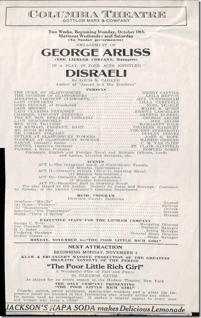 Disraeli Program