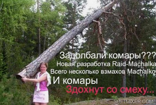 pic2077-1277028785