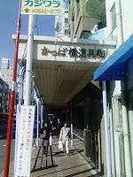 20100311.jpg