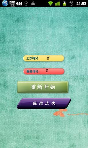 變色鍵盤- Google Play Android 應用程式