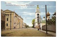 г. Ярославль фото нач. ХХ века