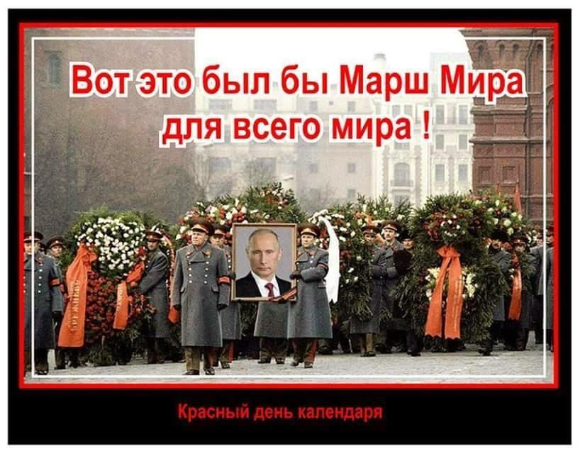 Сейм Польши принял резолюцию в память о Немцове - Цензор.НЕТ 4989