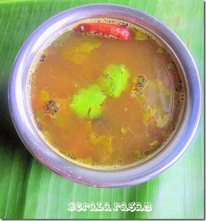 kerala rasam