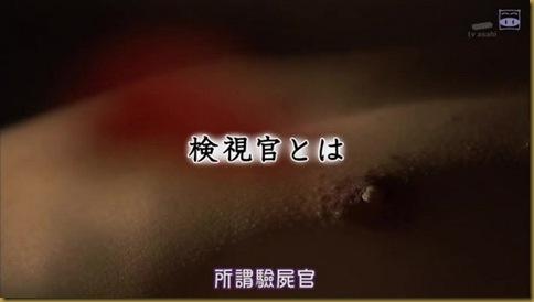 豬豬-臨場-01.rmvb_20110821_150804