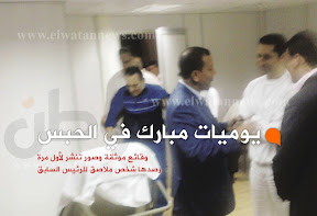 Mubarak standing and his son Alaa