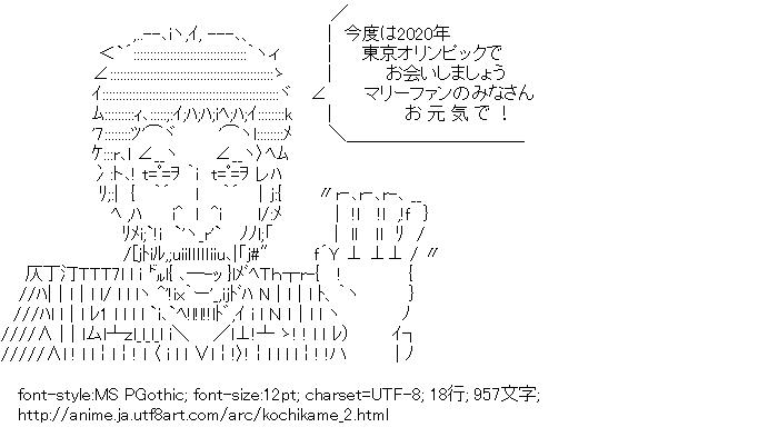 [AA]日暮熟睡男 (こちら葛飾区亀有公園前派出所)