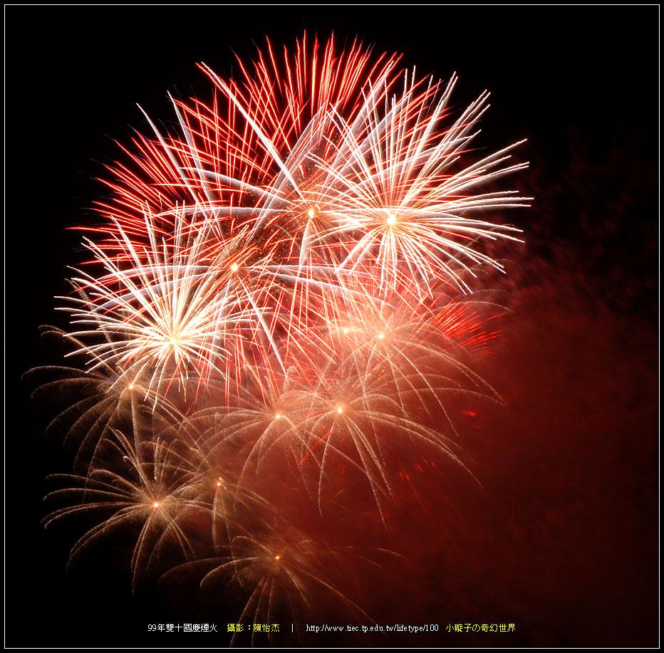 9910fireworks03-2.jpg