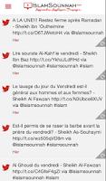 Screenshot of Islam Sounnah