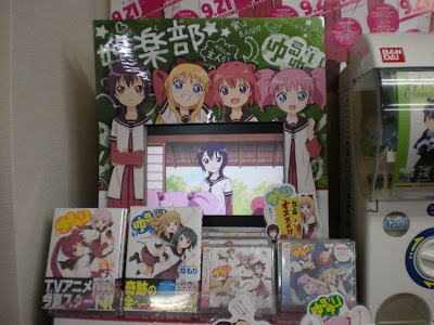 20110811画像 098.jpg