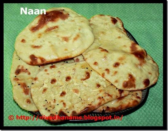 Naan - IMG_1650
