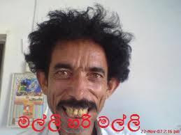Sinhala photo comments (facebook) #21