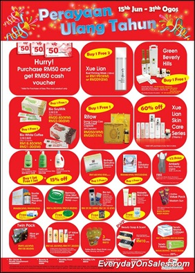 Easy-PhaMax-Sale-2011-EverydayOnSales-Warehouse-Sale-Promotion-Deal-Discount
