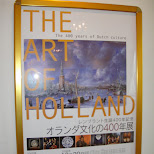 the art of holland at huis ten bosch in Sasebo, Nagasaki, Japan