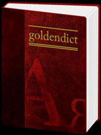 dic goldendict