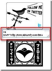 Twitter Badges 03