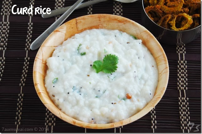 Thayir sadham or curd rice