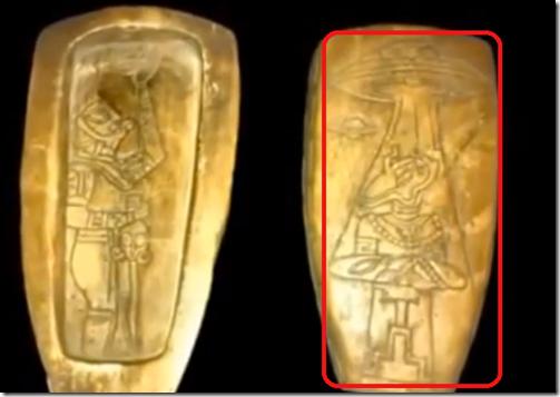 Mayas y contacto extraterrestre