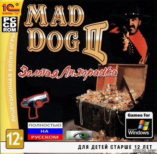 Mad Dog 2: Золотая лихорадка / Mad Dog 2: The Lost Gold Remastered Edition