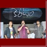 Prabhas-audio-keratam10_t