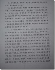 Chen Kegui Verdict_Page_07
