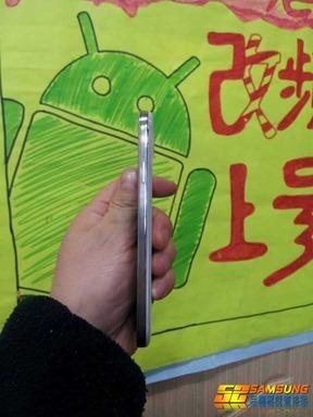 Samsung Galaxy S 4 Philippines Leak 2