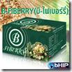 B-Fiberry (บี-ไฟเบอร์รี่)