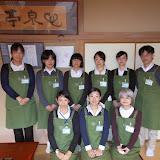 六義園2013 399.JPG