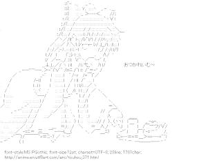 [AA]Hakurei Reimu (Touhou)