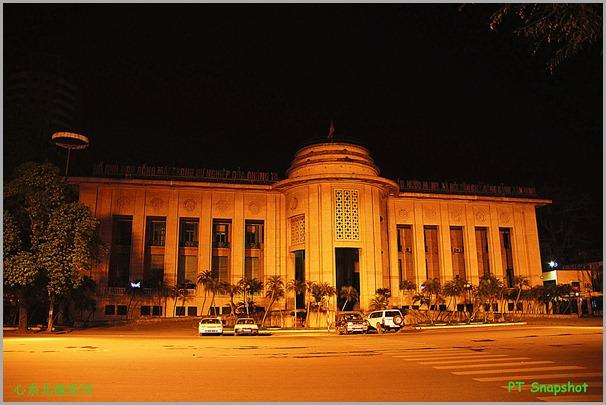 越南國家銀行(越南语:Ngân hàng Nhà nước Việt Nam)