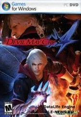 Devil May Cry4-best budget gaming laptops