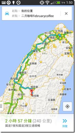 google maps--04