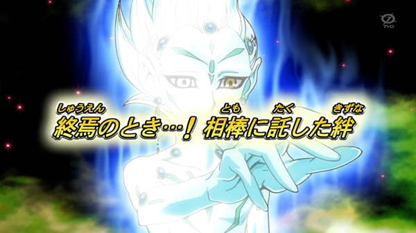 Zexal_111_Preview