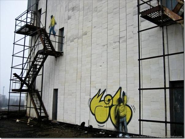 Grafite em Chernobyl (23)