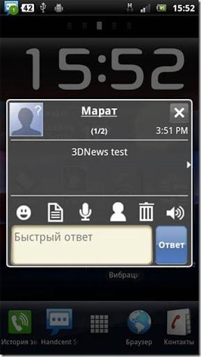 Необходимые Программы Для Android