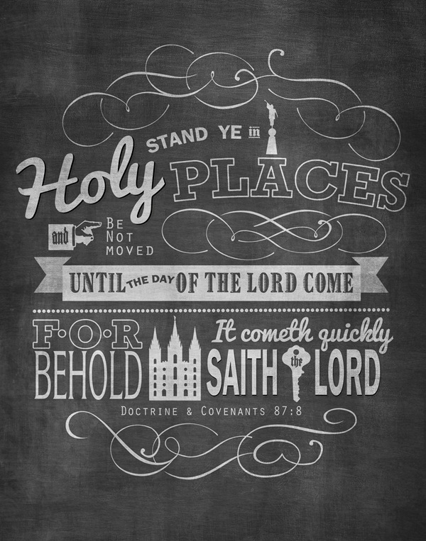 stand ye in holy places