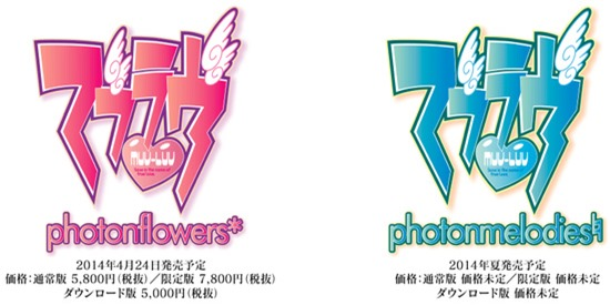Muv-Luv-Photon-Flowers
