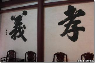 台南-孔子廟26