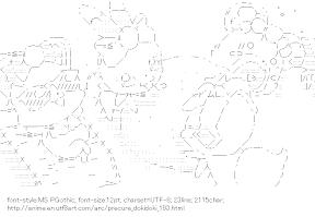 [AA]Davi & Sharuru & Rakeru & Ransu (PreCure Dokidoki!)