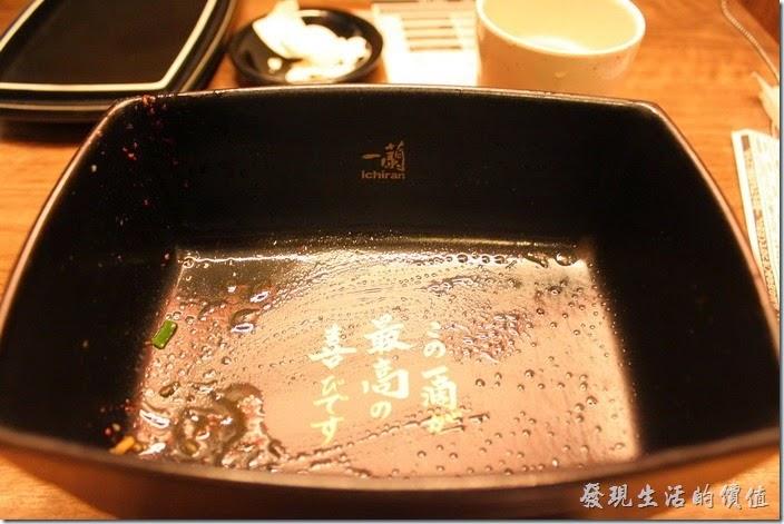日本-天神-一蘭拉麵27