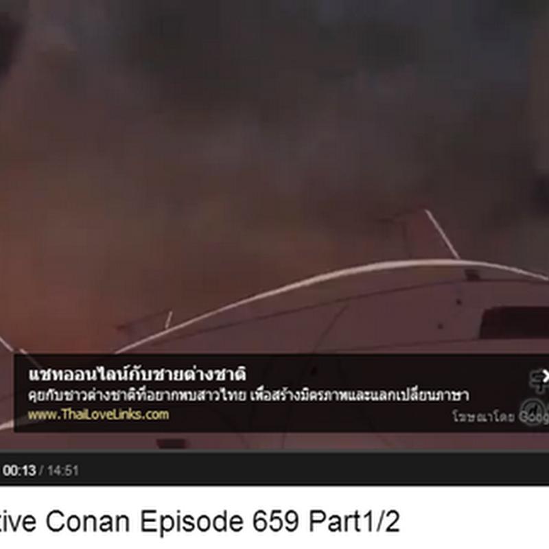 Ads block บล็อคโฆษณาใน Youtube บน Google chrome