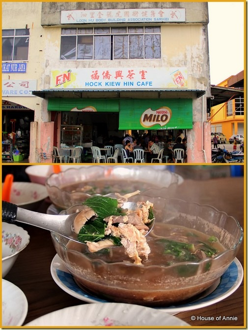 Pork Liver Soup at Hock Kiew Hin Cafe Sarikei